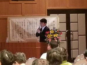 「小さな親切」運動敦賀支部総会