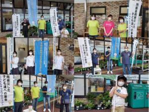 九州豪雨で被災した子どもたちへの募金活動