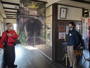日本遺産認定3市町官民連携学習会