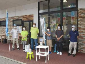 熱海市の土砂災害で被災したご家庭への募金活動